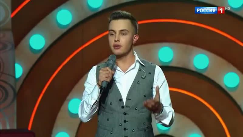 Андрей Баринов Когда тебя сравниваютЭфир от 22.12.2017