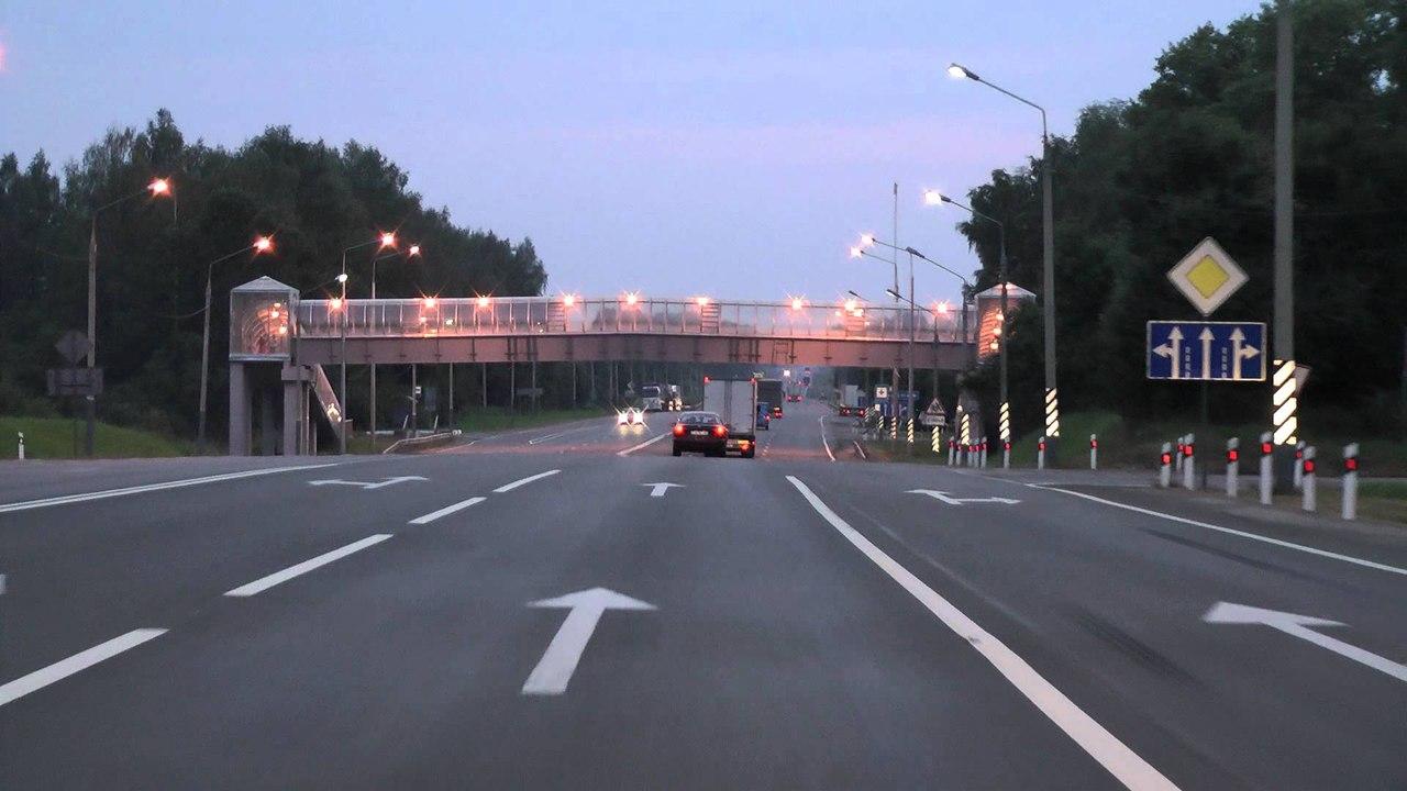 Трасса Москва-Минск