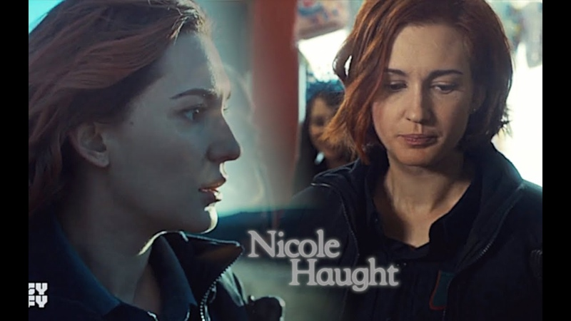 Nicole Haught | You Are A Memory