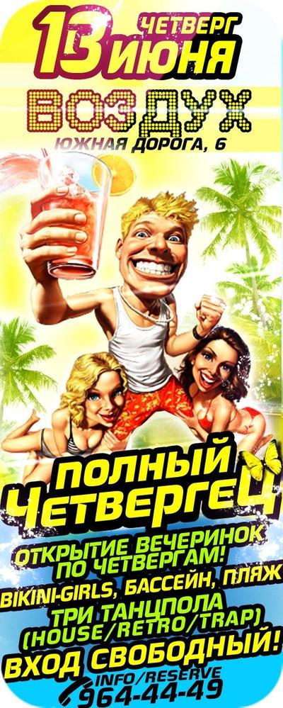 Александр Ню, 16 февраля , Москва, id41278457