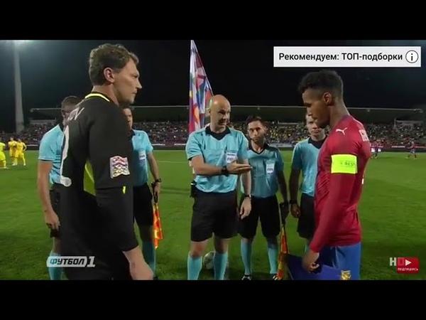 Гоблинская озвучка на футбол CZE-UKR, Озвучка-Томаш Кудрявый tomaschgood