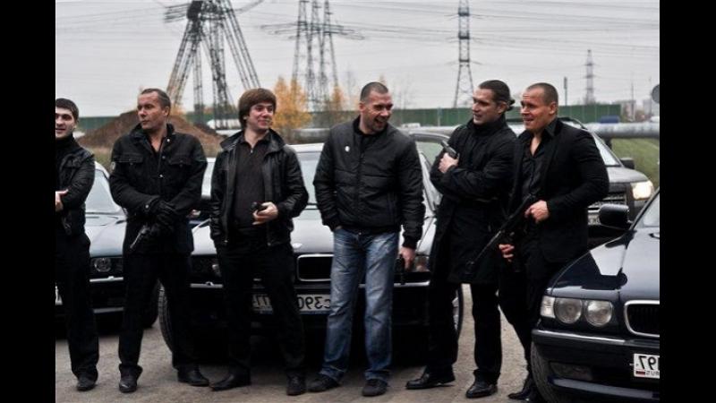 CПEЦ 1-3 cepии (лихие 90-е - криминал) основан на реальных событиях - снималась реальная банда