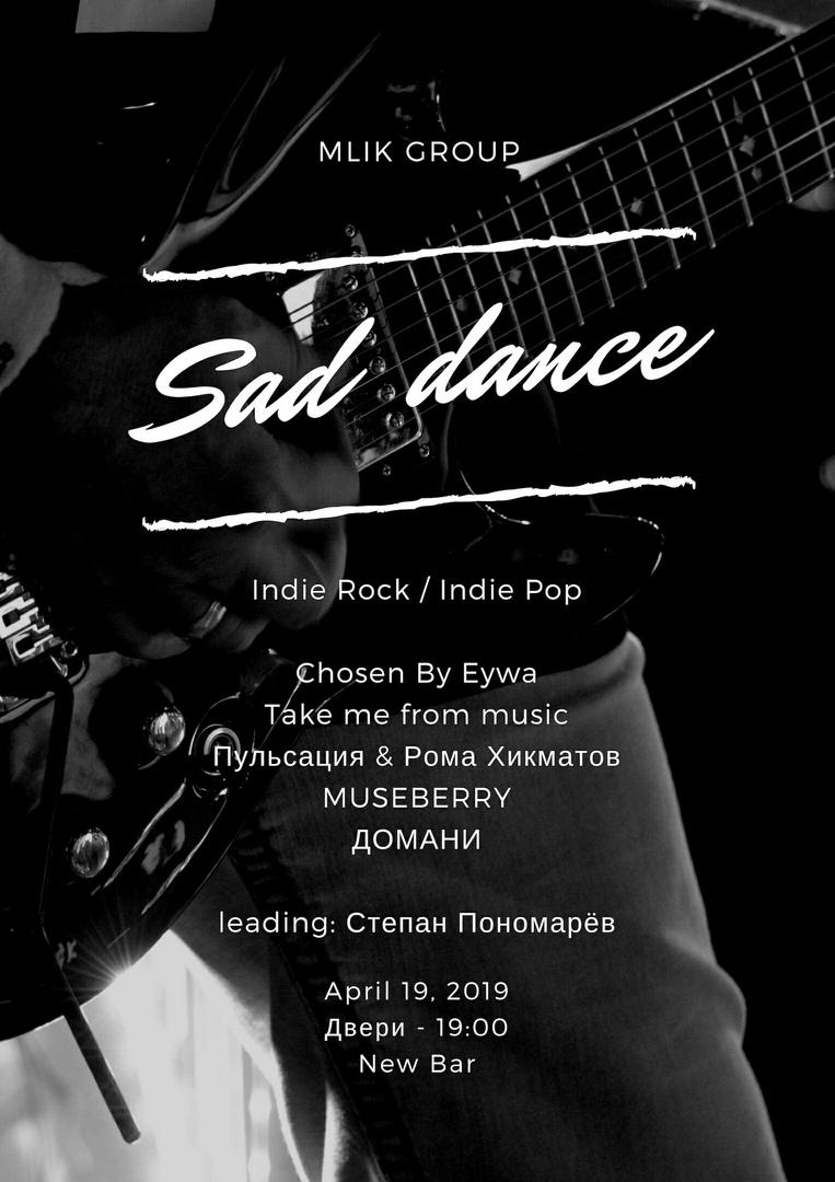 Афиша Екатеринбург MLIK: SAD DANCE / 19.04 / NEW BAR