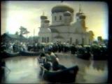 По советскому Дунаю! Фильм 1941 года