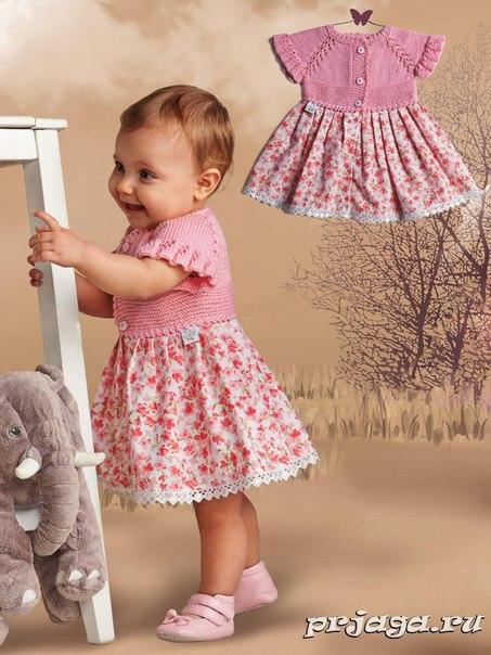 Платье вязаное с юбкой из ткани для девочки