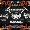 18.05 | Metal Shot 10 | А клуб | ХимерА