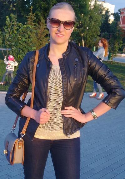 Наталья Грачёва, 5 августа 1988, Самара, id137199247