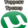 Mir-Torrents - Качай,общайся
