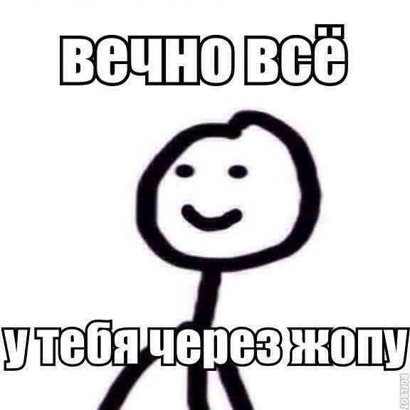 Создал мэм - получил капсы! | iCCup: International Cyber Cup ...