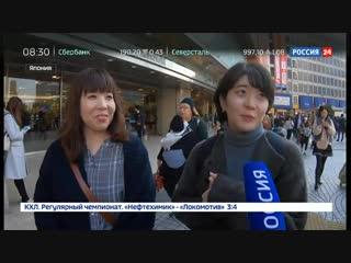Японская рациональность: Токио отсрочит пенсию на 5 лет