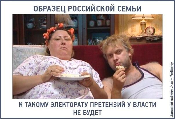 Райсуд Чернигова приговорил к 9 годам тюрьмы российского шпиона - Цензор.НЕТ 2983