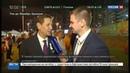 Новости на Россия 24 • Российские олимпийцы прописались в Рио