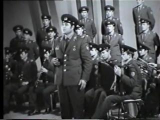 Ансамбль КВПО 1972 год