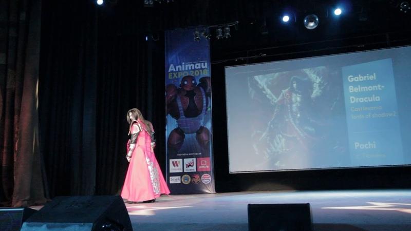 Animau Expo 2018: Pochi - Gabriel Belmont- Dracula (Сastlevania: Lords of shadow 2)