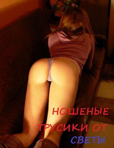 Порно фото вонючий тампон — photo 3