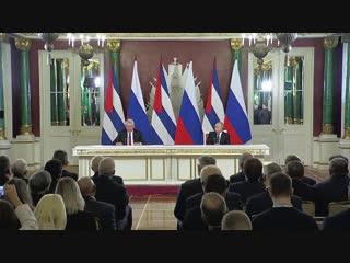 Заявления для прессы по итогам российско-кубинских переговоров