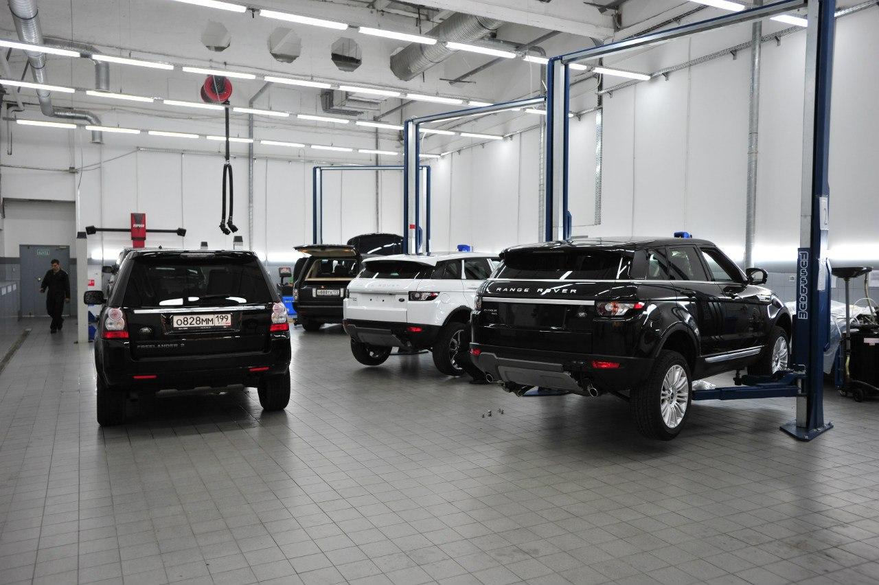 Сервисный центр Land Rover