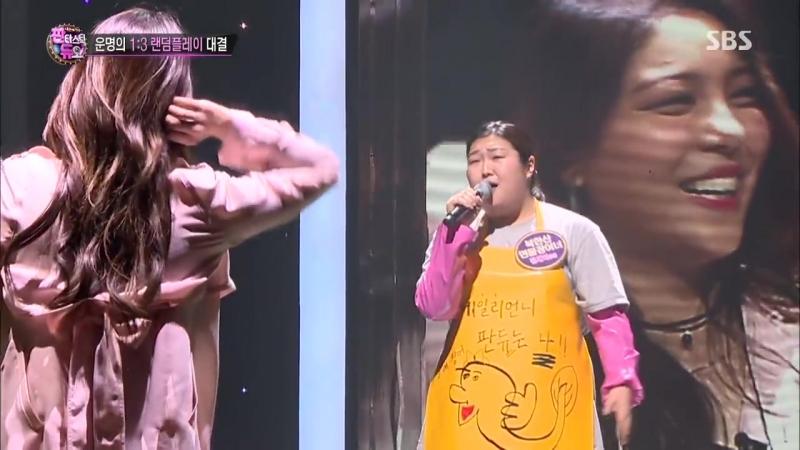 Goosebumps warning! Ailee - I Will Show You 1_3 Random play match 《Fantastic D