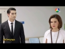 (на тайском) 9 серия Предел желаний (2018) 7 канал
