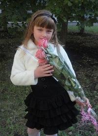 Катя Никиенко, 18 ноября , Донецк, id203805547