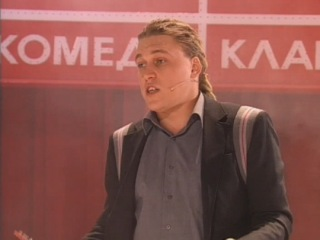Александр Незлобин - Одноклассники.ру прикол 100500 каха фильм кино клип угар comedy камеди порно трейлер.