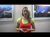 Видео приглашение на мастер класс