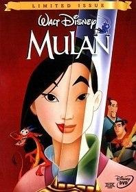 ����� / Mulan (1998)