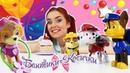 Бантики косички • У Скай - день рождения! ЩЕНЯЧИЙ ПАТРУЛЬ и Таня Мур готовят вечеринку.