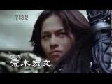 [FRT Sora]_Juken_Sentai_Gekiranger_-_24_[480p-x264-AAC]
