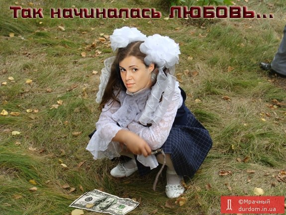Королевская возглавит Минсоцполитики, - СМИ - Цензор.НЕТ 2054