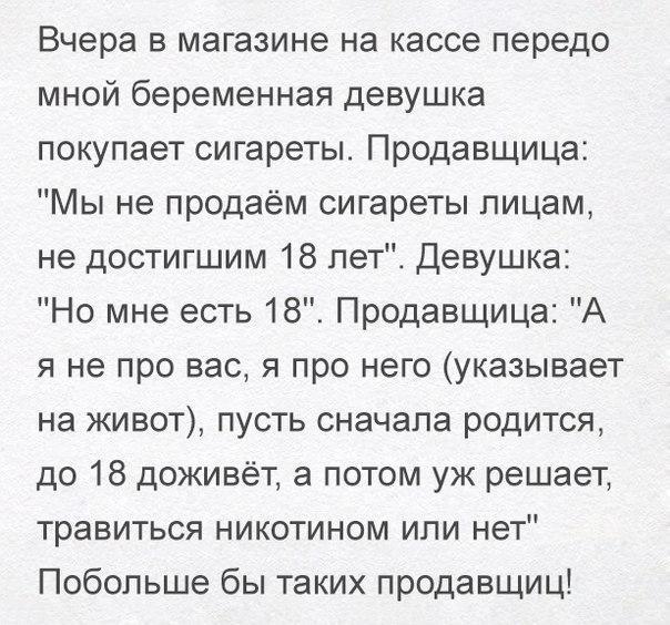 Всяко - разно 185 )))