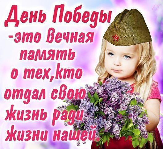 таисия повалий мама мамочка минусовка