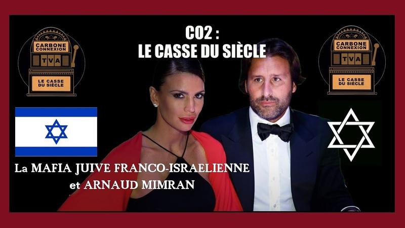 Taxe Carbo Le Casse du siècle de la Mafia Juive Franco-Isra.Cf.descriptif (Hd 720) Remix