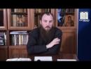 О гордости. Священник Максим Каскун