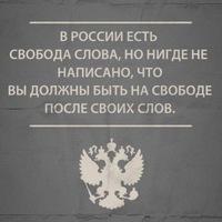 Алексей Бурда