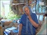 Травка от любой хвори - Елена Фёдоровна Зайцева (травница)