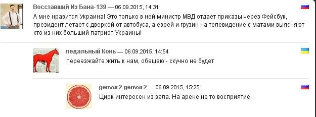За что будут погибать российские морпехи: РФ возит оружие в Сирию через свою базу в Тартусе, - блогер Павлушко - Цензор.НЕТ 1081