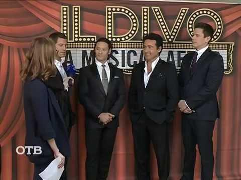 Эксклюзивное интервью квартета Il Divo (24.09.14)