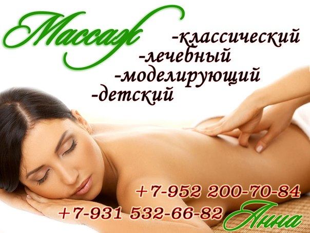 Метро профсоюзная массаж сексуально дешевле фото 624-76