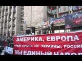 шахтеры протестуют против карательной операции