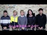 SHU-Iと大国男児(The boss)  が出演するミュージカル イケメン青果店の映像で&#12377