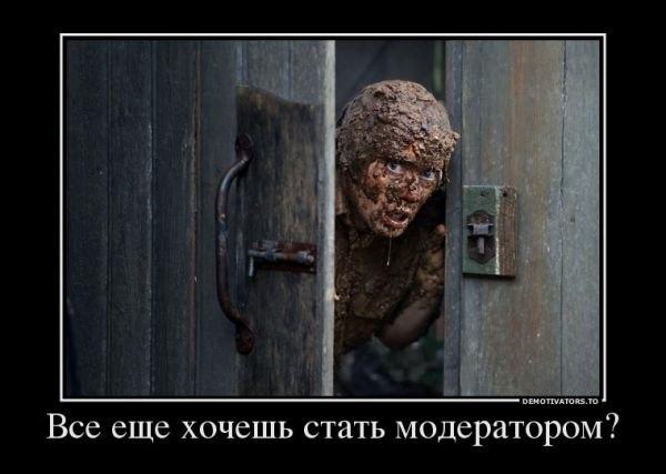 http://cs403429.vk.me/v403429142/42d0/B91WxWmImw8.jpg