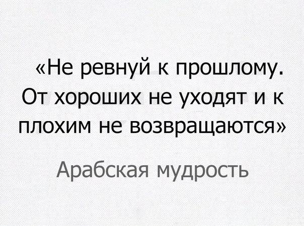 Фото №456241559 со страницы Зинагуль Акбалиевой