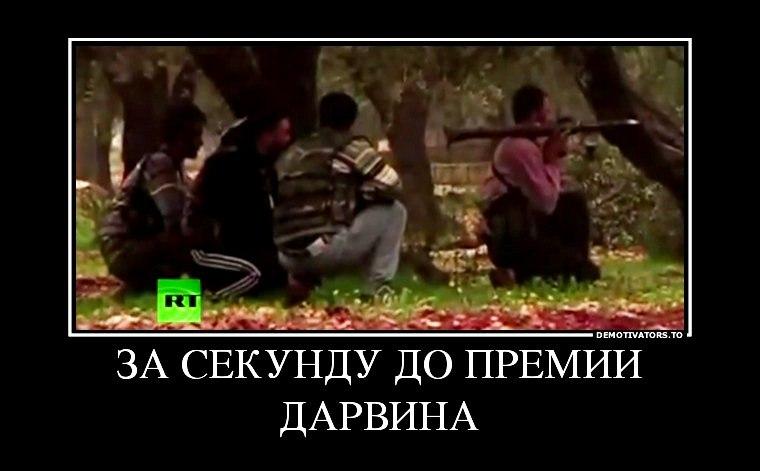 В Полтаве воры с сумкой, набитой деньгами, во время погони случайно попали в милицию, - Антон Геращенко - Цензор.НЕТ 4054