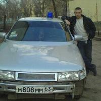 Арешин Владимир