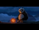 кунг фу панда - урок мастера Угвэя