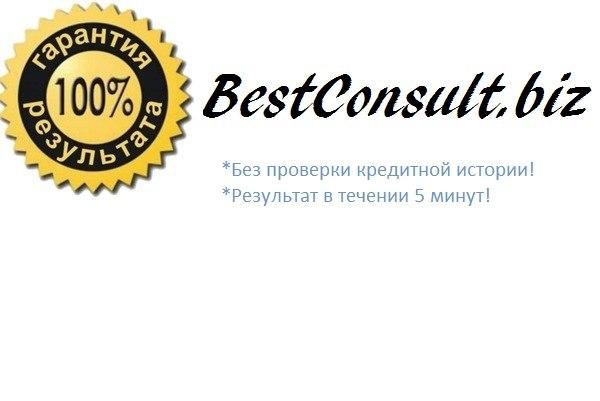 возобновил банк русский стандарт увеличение лимита по кредитке