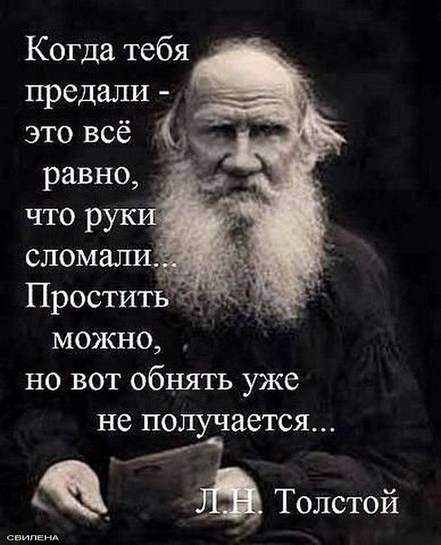 Online last seen 24 minutes ago evgeny nazarov