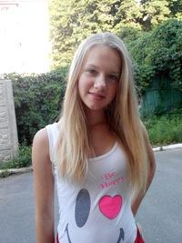 Лера Закаряева
