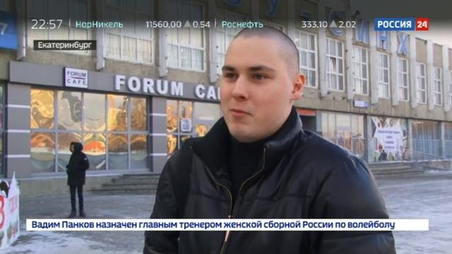 Новости на Россия 24 • Преподаватели вуза в Екатеринбурге обзавелись роскошным золотым туалетом